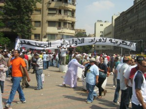 Ultras at Tahrir