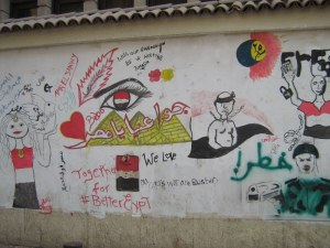 AUC wall graffiti