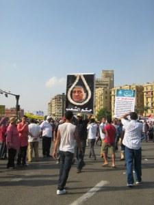 Mubarak noose poster