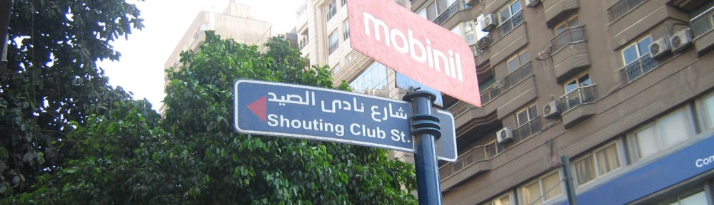 Shouting Club