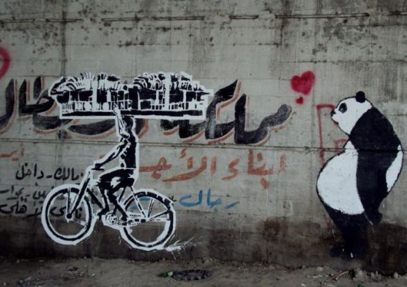 graffiti under Zamalek bridge